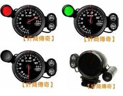 【奸商傳奇】95mm 轉速錶 兩段式超轉燈功能 MATIZ 可用