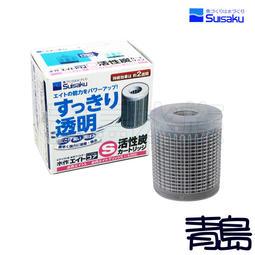 B。。。青島水族。。。F-1070日本SUISAKU水作-內置 沉水 空氣 過濾器 水妖精 替換活性炭 活性碳濾心==S