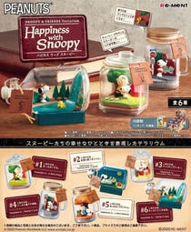Re-ment 史努比&好友 Happiness with Snoopy 幸福篇 1中盒6入(4521121250854