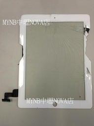 [MYNB-台北光華] APPLE IPAD3 IPAD4 IPAD mini 觸屏 外屏 觸摸屏 破裂 更換