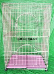 【優寵物】(加大型)4.5尺高加粗金屬線條(4層+3跳板+粉紅色+雙門活動折疊式)粗鐵材靜電粉體烤漆寵物籠(台灣製造)-