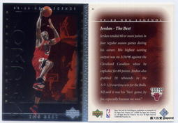 籃球大帝麥克喬丹 Michael Jordan 2000 NBA Legends The Best #83