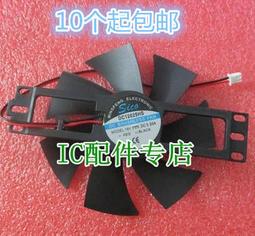 [二手拆機][含稅]拆機二手 電磁爐配件 12V-18v電磁爐風扇 通用散熱風扇