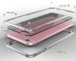 【3C殿堂】iPhone7 / i7 Plus 掛繩 防摔 鋁合金 金屬 邊框 + 後蓋 手機殼 套 iPhone 7
