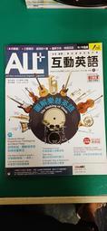 附光碟 ALL+互動英語雜誌 中/中高級 2018年11月 ALL+ 互動英語雜誌 英語學習 英文學習 E29