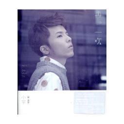 ★C★【國語CD專輯】小宇     再一次 ( CD+DVD ) 感謝珍藏盤