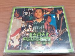 二手VCD【五月天】十萬青年站出來 LIVE 巡迴演唱會全紀錄 3VCD