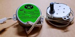 香格里拉 領航者輕鋼架循環扇 節能風扇用同步馬達 MS(Ⅰ) AC 220V 4W 2.5/3R.P.M -【便利網】