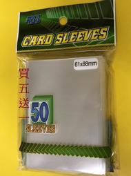 【雙子星】透明卡套  61x88 mm 50張 (厚) 適用 韓國偶像團體 韓國藝人 卡片 twice