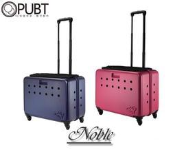 【PUBT】移動城堡-01 貴族系列  寵物拉桿箱 限量加贈專屬雨套或置物包