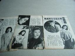 徐樂眉@雜誌內頁3張4頁報導照片@群星書坊ere24