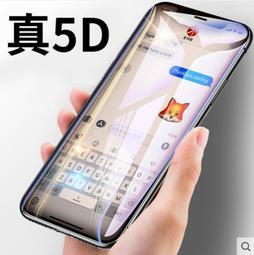 IPhone 5D全屏頂級鋼化膜  6/s PLUS 7/8 PLUS X/XS XSMAX XR