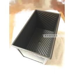 三能 450g波紋土司盒-本體 SN2055