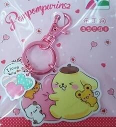 布丁狗 造型悠遊卡 愛心氣球 三麗鷗