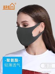 折扣活動 口罩黑灰色3d立體防塵透氣非一次性海綿口罩可清洗
