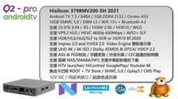 卡巴熊-海美迪2021最新款Q2PRO Android7.3 4K HDR youtube直播
