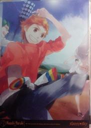 Starry sky  /獅子座-陽日 直獅/雙子座-水嶋 郁(複製畫)(有單售)