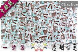 『1號打洞袋-透明象兔』40*50cm100入塑膠打孔袋打洞手提袋飾品袋購物袋包裝袋塑膠袋【黛渼塑膠DM】專業包裝材料