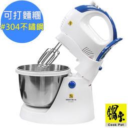 (304不鏽鋼配件)【鍋寶】麵糰大師 手持/立式兩用美食打麵器攪拌機(HA-3266-D)-不鏽鋼打麵糰