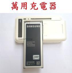 華強科技 萬用充電器 NOTE4 j7充電器