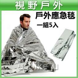 一組5個 210*140cm 應急毯 求生毯 保暖毯 太空毯 多用途鋁箔毯 露營登山 地震 颱風 求生包 抗議 戶外