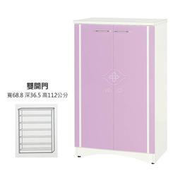 【在地人傢俱】19 南亞塑鋼系列-RF紫白雙色2.3尺雙開門鞋櫃 NY57RF01~滿5000另有折扣