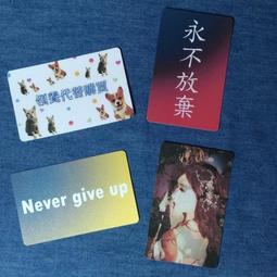 客製化 多件優惠 磨砂膜卡貼 相片貼紙 卡貼 貼紙 磨砂 相片 卡片貼紙 卡片 設計 收集 活動 寵物 婚禮 文創