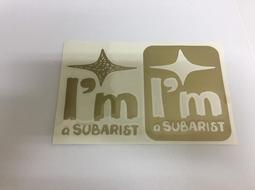 I'm a Subarist!! 貼紙