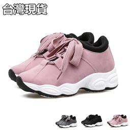 【現貨 附發票】台灣出貨  磨砂質感 厚底 增高 顯瘦 女鞋 休閒鞋 運動舒適厚底鞋子 小白鞋 編號J09