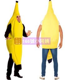 【166號小阿姨】連身香蕉裝 造型服 香蕉服 水果變裝 萬聖節Cosplay 表演服 尾牙活動主持 酒吧派對 A款 現貨