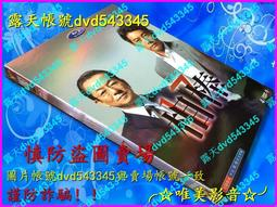 日劇《相棒 第17季》水谷豐/反町隆史/杉本哲太☆唯美影音☆2019