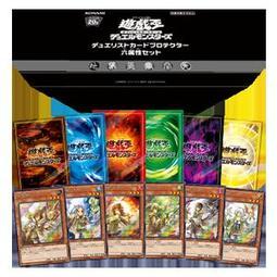 (遊戲王特賣)  日本限定商品 六靈使 限定套組