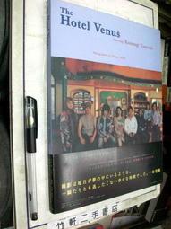 【竹軒二手書店-120727*3】『The Hotel Venus』草彅剛 日文影視 攝影集 9784048537353