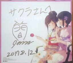 2017 漫畫博覽會 角川 安達與島村 入間人間 親筆簽名板 / 少女妄想中1 2 3 4 5 6 7 特裝版 限定版