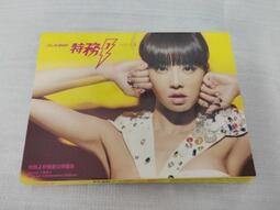 蔡依林 Jolin 特務J 終極慶功特藏版DVD EMI百代唱片發行 品號5a