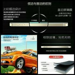 HTC鋼化膜Desire530 630 825 830 M10 X9  E9 E9+ M9 M9+ A9鋼化玻璃膜