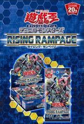 遊戲王 補充包 1009 RIRA 單包販售