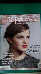 附光碟 空中英語教室雜誌 2015年3月雜誌 空中英語教室雜誌 中級中高級 全民英檢 無劃記(08X)