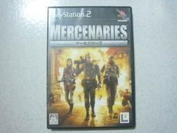 【~嘟嘟電玩屋~】PS2 日版光碟 ~ 傭兵紀元 MERCENARIES