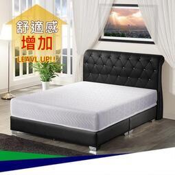【ceecco】硬式彈簧床/雙人床墊5尺/雙人加大6尺【布達佩斯】雙面可睡護背硬床~免運MIT100%-Budapes