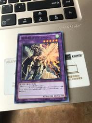 [情侶卡舖]SPFE-JP028 召喚獸雷電萊汀(亮面)