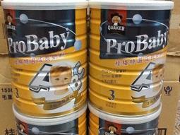 「可貨到付款」桂格藻精成長一瓶679元六瓶免運費(新包裝)桂格特選成長奶粉(12瓶送玩具要買要快)桂格奶粉(玩具隨機)