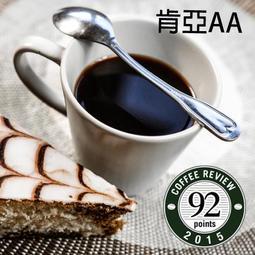 【ㄧ本庄園】非洲區莊園精品咖啡豆《肯亞 AA 頂級咖啡》Kenya AA 一磅裝