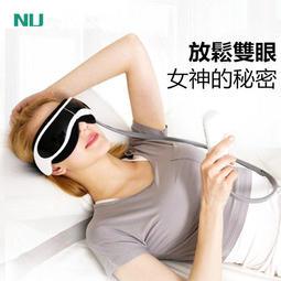 護眼儀 眼部按摩器 眼罩 電動按摩眼睛 緩解疲勞 保護眼睛按摩儀 眼保儀 眼保姆 按摩眼鏡眼罩 標準版