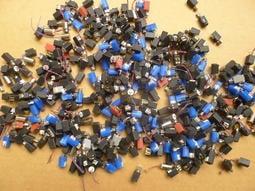 (I40)30顆一拍100元,微震動馬微型震動馬達 (微電機 微馬達)手機維修