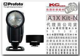 凱西影視器材【 Profoto 901302 A1X nikon off-Camera kit 閃光燈 套組 】圓形燈頭