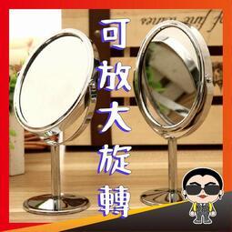 歐文購物 迷你超清放大金屬化妝鏡 鏡子 旋轉鏡子 1:2 放大鏡 旋轉化妝鏡 旋轉鏡子