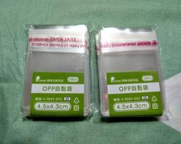 小禎雜貨 (自黏式)寶可夢卡匣透明卡套 寬4.3長4.5公分 100張 適用寶可夢卡匣 神奇寶貝卡匣
