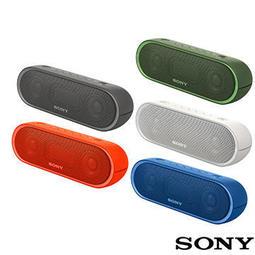 【全新】Sony SRS-XB20 超低音攜帶式防水喇叭