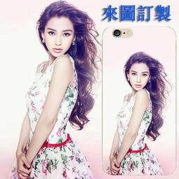 三星 手機殼 客製化 照片 來圖訂製 OPPO HTC IPHONE 小米 華碩 LG 華為 VIVO SONY 禮物